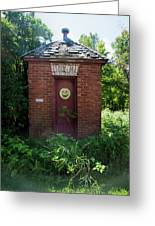 Happy Outhouse Greeting Card