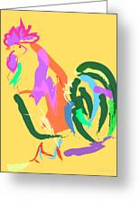 Happy Rooster Greeting Card