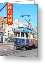 Happy Trolley Greeting Card by Suzanne Barber