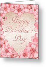 Happy Valentine Pink Heart Greeting Card
