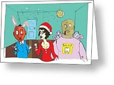 Happy...er...holidays? Greeting Card