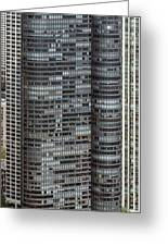 Harbor Point Condominium In Chicago Greeting Card