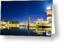 Harbor Town Yacht Basin Light House Hilton Head South Carolina Greeting Card