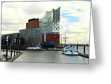 Harbor View With Elbphilharmonie Greeting Card