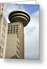 Harbour Centre Vancouver Greeting Card