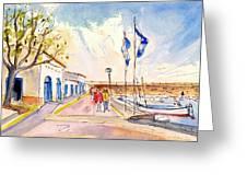 Harbour Of Cala Ratjada 01 Greeting Card