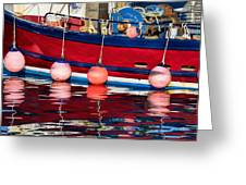 Harbour Reflections 5 - June 2015 Greeting Card