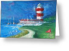 Harbour Town 18 Greeting Card