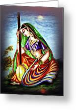 Hare Krishna - Ecstatic Chanting  Greeting Card