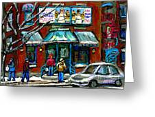 Achetez Les Meilleurs Scenes De Rue Montreal Boulangerie St Viateur Original Montreal Street Scenes  Greeting Card