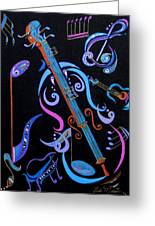 Harmony In Strings Greeting Card by Bill Manson