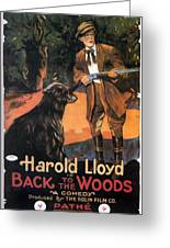 Harold Lloyd In Back To The Woods 1919 Greeting Card