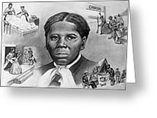 Harriet Tubman Greeting Card by Curtis James