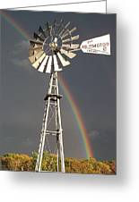 Harris Farm - Topeka Ks Greeting Card