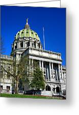 Harrisburg Capitol Building Greeting Card