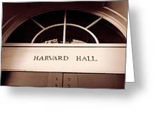 Harvard Hall #2 Greeting Card