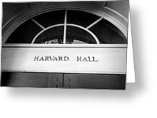 Harvard Hall Greeting Card