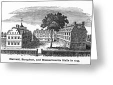 Harvard University, 1755 Greeting Card
