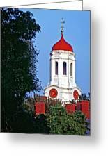 Harvard's Dunster House Greeting Card