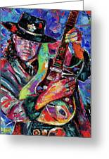 Hat And Guitar Greeting Card