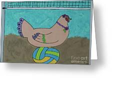 Hatching A Plan Greeting Card