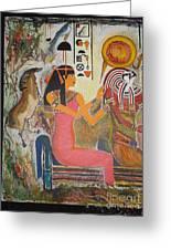 Hathor And Horus Greeting Card by Prasenjit Dhar