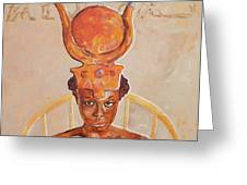 Hathor Greeting Card