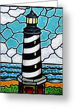 Hatteras Island Lighthouse Greeting Card