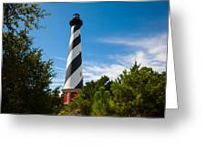 Hatteras Lighthouse Standing Guard Greeting Card