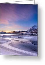 Haukland Sunset - Vertical Greeting Card