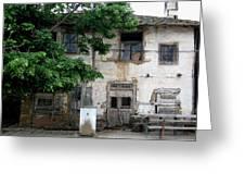 Haunted House In Bulgaria Greeting Card