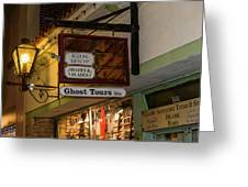 Haunted St. Augustine Greeting Card