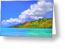Hauru Point Moorea Greeting Card