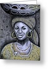 Hausa Maiden  Greeting Card
