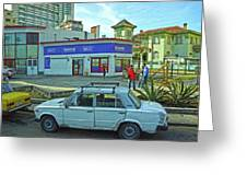 Havana-37 Greeting Card