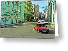 Havana-47 Greeting Card