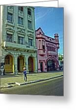 Havana-53 Greeting Card