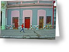 Havana-54 Greeting Card