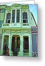 Havana-55 Greeting Card