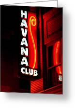 Havana Club At Night Greeting Card