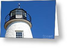 Havre De Grace Lighthouse 2 Greeting Card
