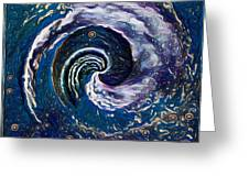 Hawaii Storm Not 6 Greeting Card