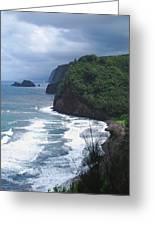 Hawaiian Black Sand Beach Greeting Card