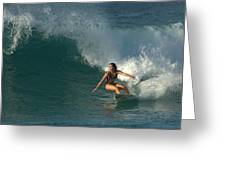 Hawaiian Surfer Girl Bottom Turn Greeting Card