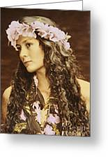 Hawaiian Wahine Greeting Card