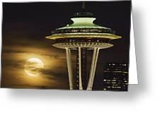 Hazy Full Moon A144 Greeting Card