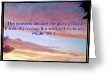 He Created The Heavens  Greeting Card