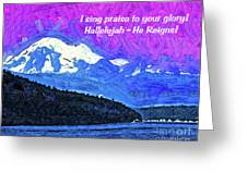 He Reigns Greeting Card