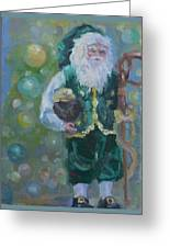 He Sees You....... Greeting Card