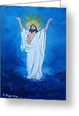He Walked On Water Greeting Card